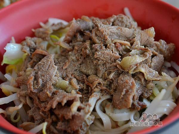 大台北阿松的店08-沙茶羊肉拌麵