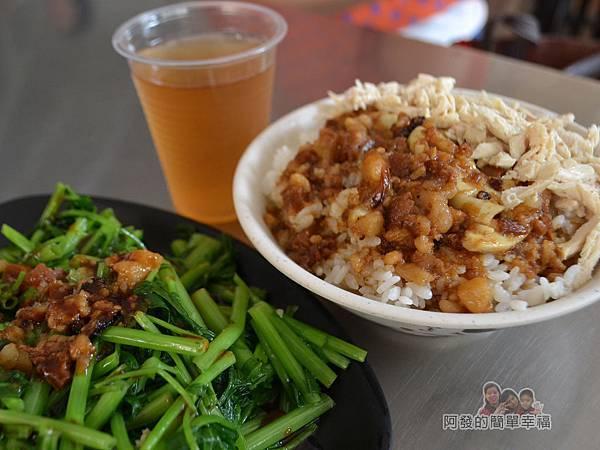 大台北阿松的店10-雞絲魯肉飯與燙青菜