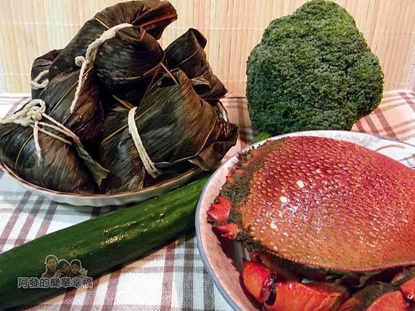 肉粽變螃蟹米糕01-食材