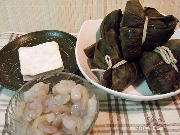 肉粽變燒賣01-食材