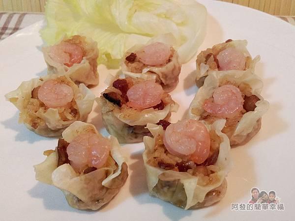 肉粽變燒賣06-肉粽蝦仁燒賣完成