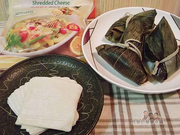 肉粽起司焗烤塔01-食材