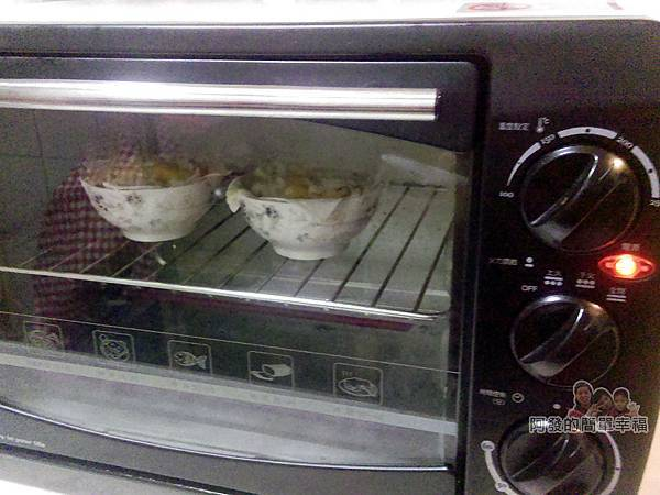 肉粽起司焗烤塔07-放入烤箱烤15分鐘
