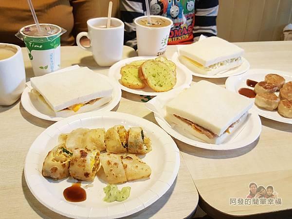 三三活力早餐13-美味早餐上桌