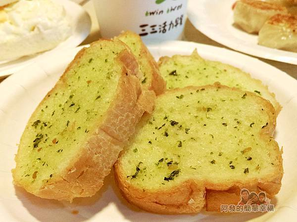 三三活力早餐16-烤青醬法國麵包