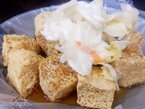 好味道臭豆腐11-臭豆腐小