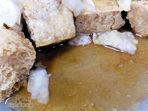 好味道臭豆腐14-醬汁甜鹹