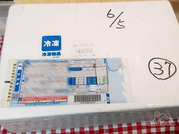 阿源師紅尾蝦01-外包裝