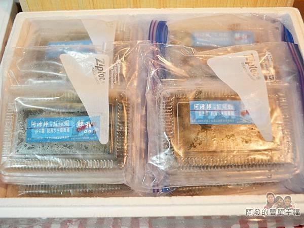 阿源師紅尾蝦02-一箱八盒