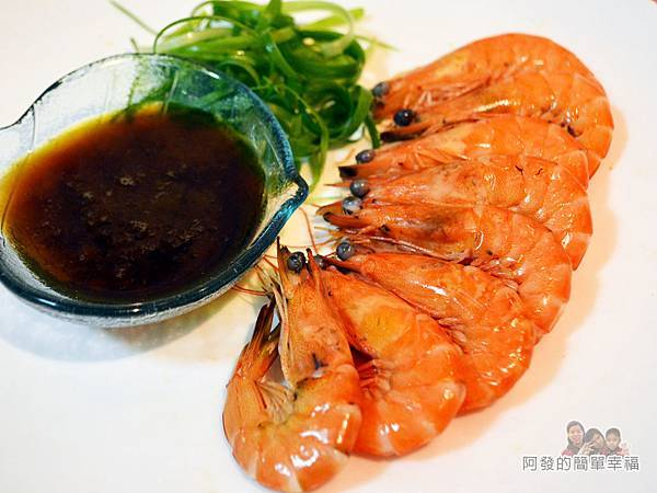 阿源師紅尾蝦14-獨享擺盤