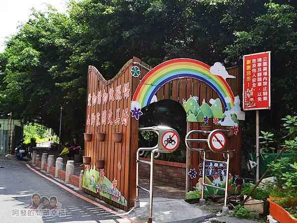 泰山繡球花步道02-山腳里公園入口