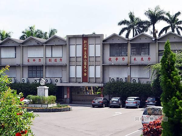 泰山繡球花步道04-步道右側為泰山國中
