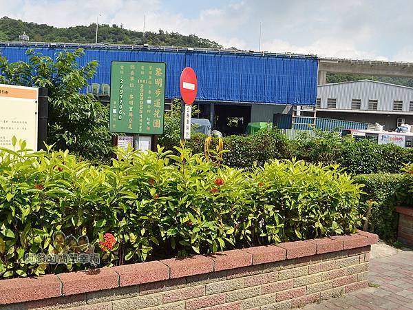 泰山繡球花步道07-黎明步道花園