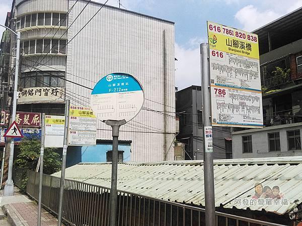 泰山繡球花步道31-巷口旁公車站牌