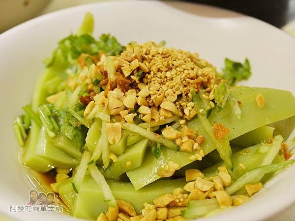 忠貞誠米干16-豌豆粉
