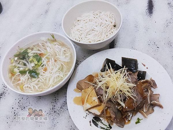 中和無名福州乾拌麵07-美食一一上桌