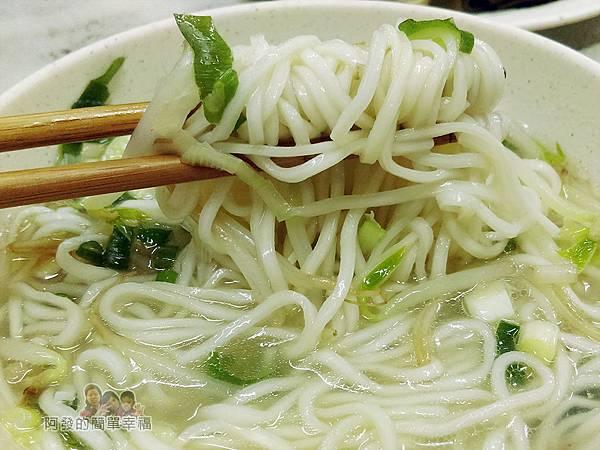中和無名福州乾拌麵10-陽春麵(湯)特寫