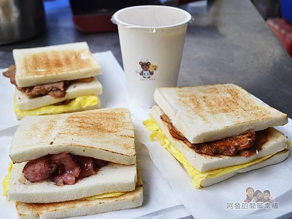 熊夯碳烤11-美味早餐