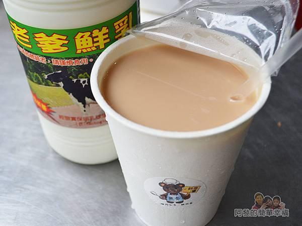 熊夯碳烤20-熊夯鮮奶茶