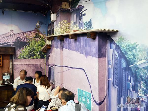 呷二嘴13-洋溢著台灣古早街邊小巷內的復古風