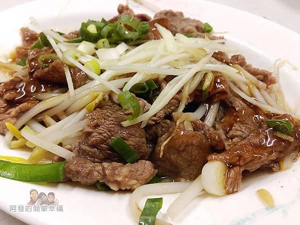 莊敬路無店名牛肉麵23-涮牛肉.jpg