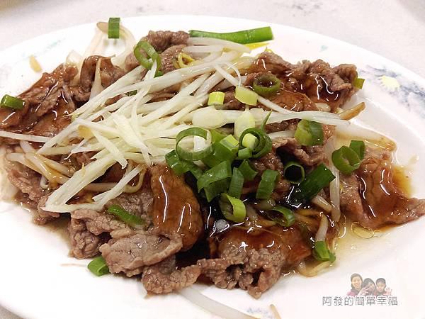 莊敬路無店名牛肉麵24-涮牛肉換個角度.jpg