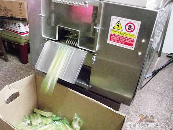 平陽冰店(廠)09-完成