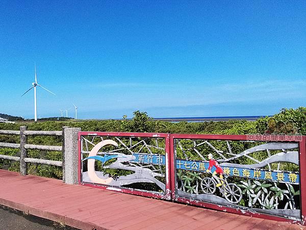 新竹市香山-豎琴橋29-新竹17公里海岸線自行車道