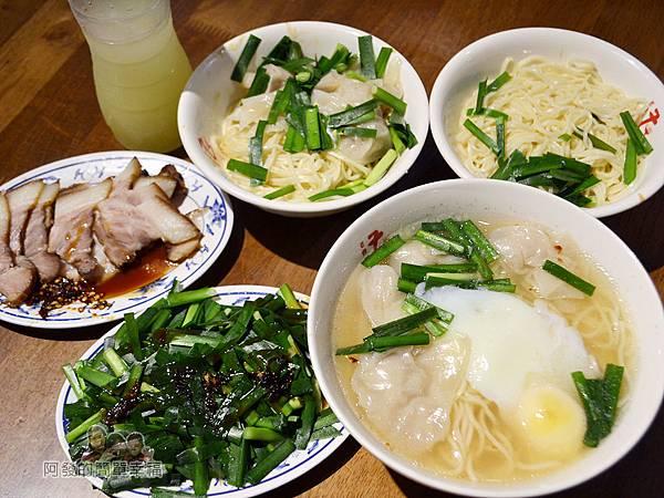 老曹餛飩(店面)12-美味午餐