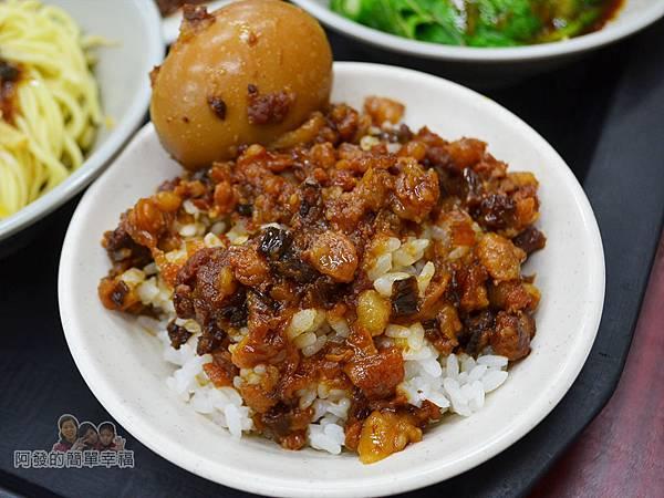環南米苔目13-魯肉飯+滷蛋