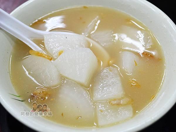 環南米苔目16-蘿蔔湯
