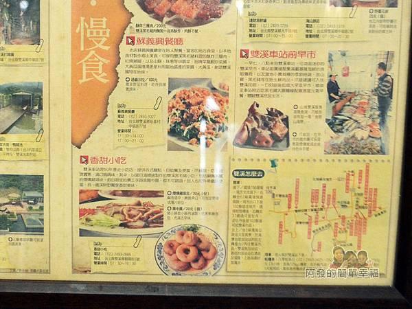 香甜小吃15-香甜小吃報導