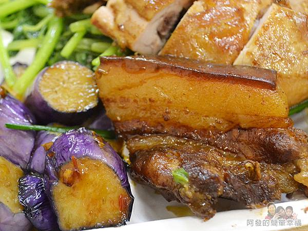香甜小吃19-焢肉與炒茄子