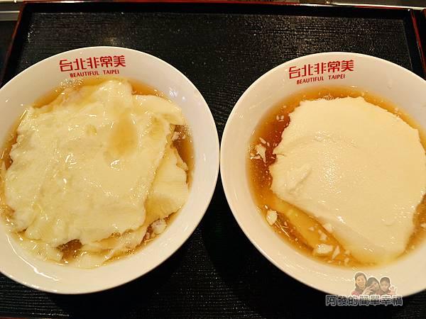 台北非常美09-傳統豆花與天然豆花