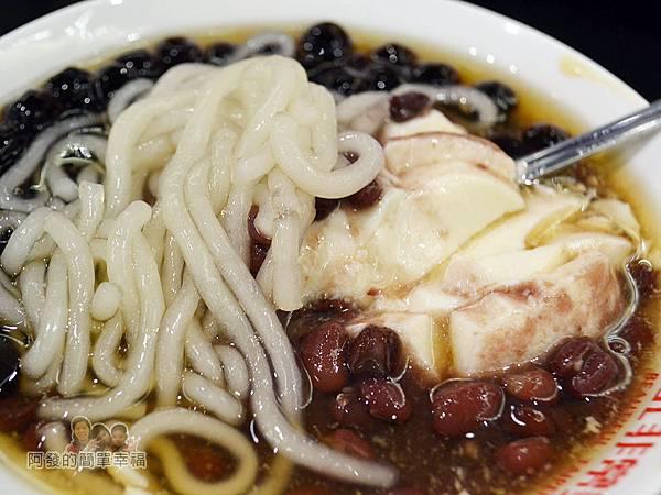 台北非常美32-天然豆花加自製手工粉條特寫