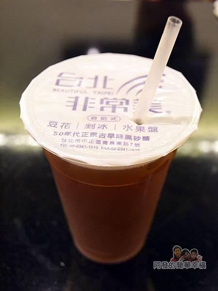 台北非常美34-古早味紅茶