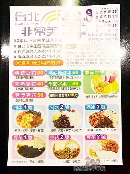 台北非常美35-DM
