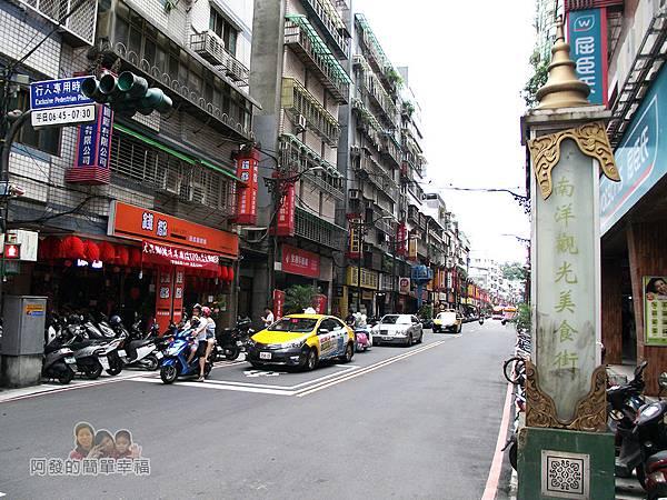 藍天奶茶店01-中和南洋觀光美食街