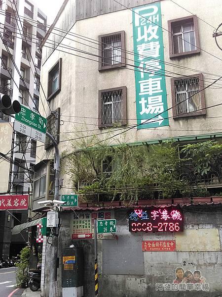 藍天奶茶店02-忠孝街26巷