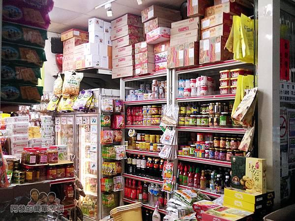 藍天奶茶店05-印緬雜貨店