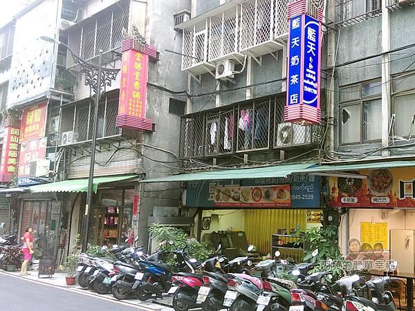 藍天奶茶店06-藍天奶茶店店外觀