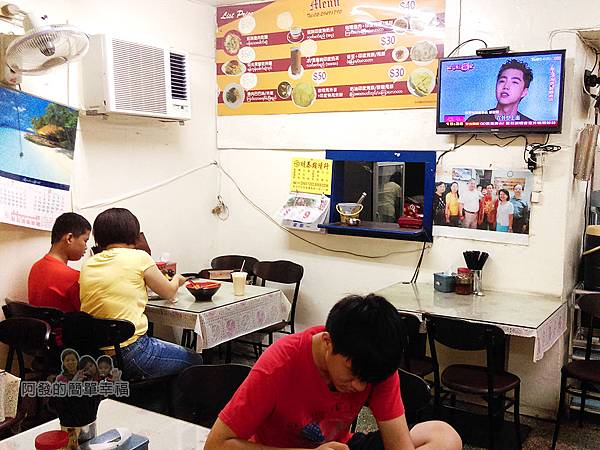 藍天奶茶店10-店內一景II