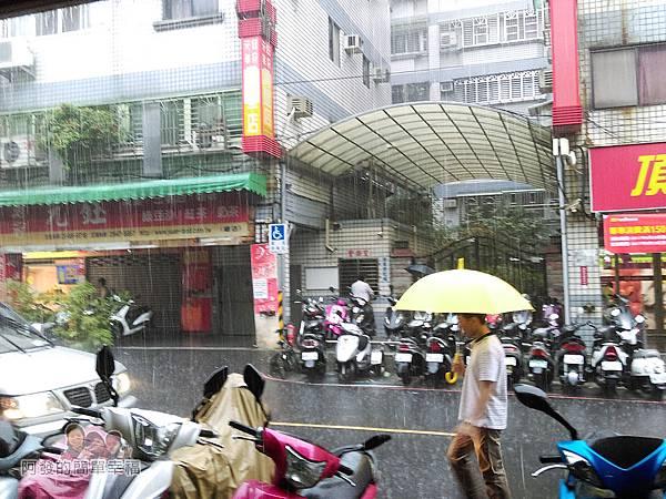 藍天奶茶店14-一場午後雷陣雨