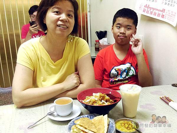 藍天奶茶店15-異國美食上桌