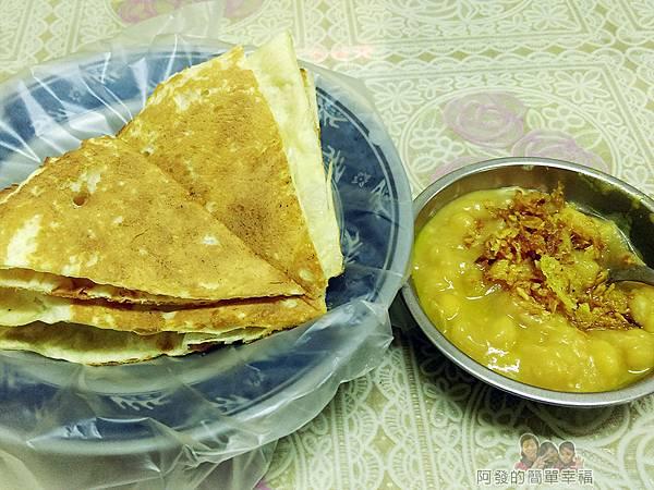藍天奶茶店17-香豆泥印度烤餅