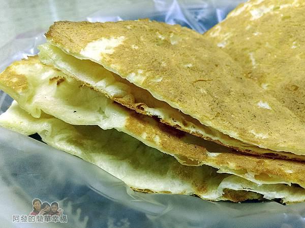 藍天奶茶店18-印度烤餅