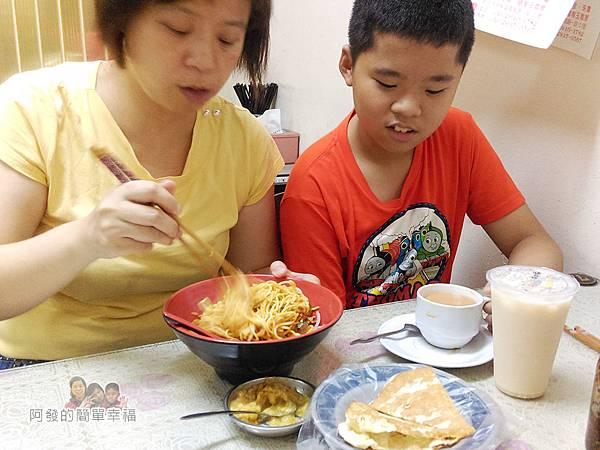 藍天奶茶店23-吃下午茶