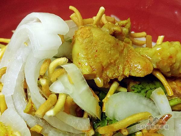 藍天奶茶店26-咖哩雞肉特寫