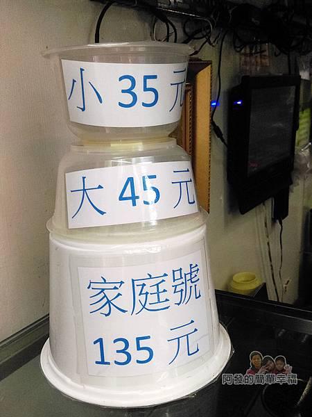 賴祖傳豆花06-大小碗對照
