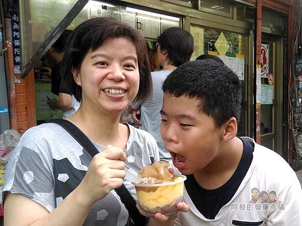 賴祖傳豆花21-留影